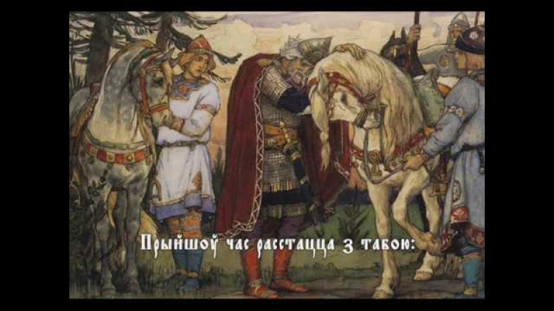 Russian poetry - Aleksandr Pushkin The Lay of the wise Oleg (1822) Byelorussian subtitles