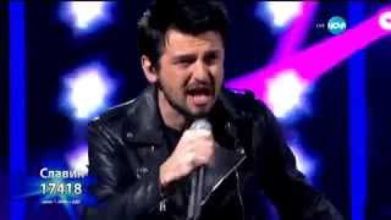 Rainbow - Cant Let You Go - Slavin Slavchev - X Factor bulgaria