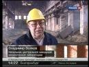 Заброшенный завод ЗиЛ в новостях
