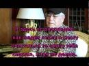 Интервью с доктором Хью Лином 4 часть