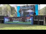 Повалиха 2013 - Малосольники (Игорь Саркисов - Москва)