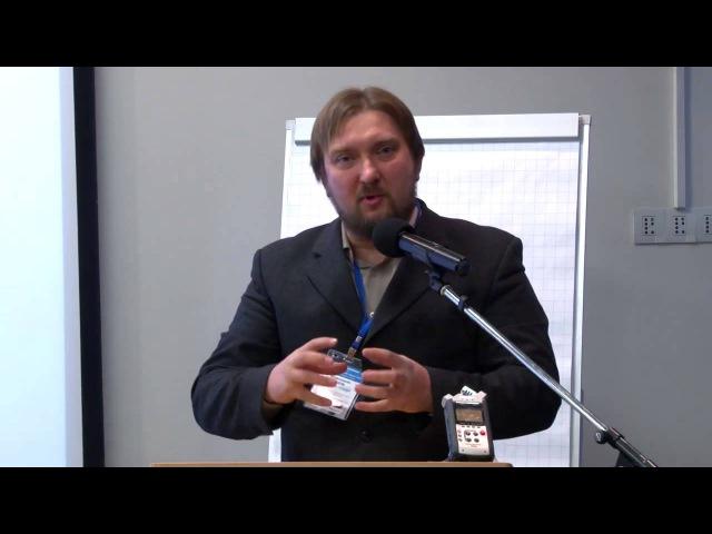 Директор Центра СИ Субботин В.В. Конференция Китай и Россия перед лицом новых гл...