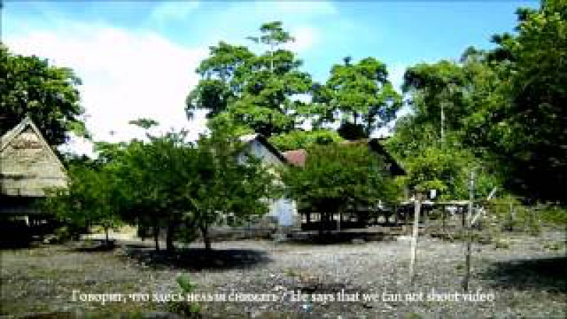 ВЕЧНОЕ ЛЕТО (2013) Д/Ф о жизни на острове
