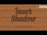 Урок по Иллюстратору: как создать векторную внутреннюю тень у объекта