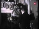 Записки сумасшедшего ЛенТВ 1967 г