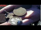 поиск старинных монет с друзьями на нетронутом поле! Search for gold coins and treasure