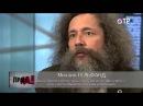 ПРАВДА на ОТР. Скандал с плагиатом в диссертациях (22.10.2013)