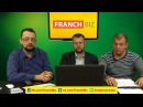 Обзор нашей франшизы «Суши Фуд» на портале Franch.biz | Илья Сильянов