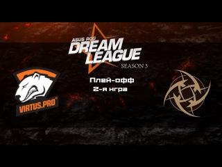 Virtus.Pro vs Ninjas in Pyjamas | Asus ROG DreamLeague S3, 2-я игра, 15.06.2015