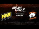 Na'Vi vs Virtus.Pro | Asus ROG DreamLeague S3, Финал, 5-я игра, 15.06.2015
