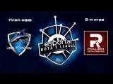 Vega vs PowerRangers | Esportal Dota 2 League, 2-я игра, 25.06.2015