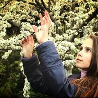 Аня Рябинина