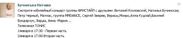 http://cs622325.vk.me/v622325137/13882/knO4Xk6M8Vw.jpg
