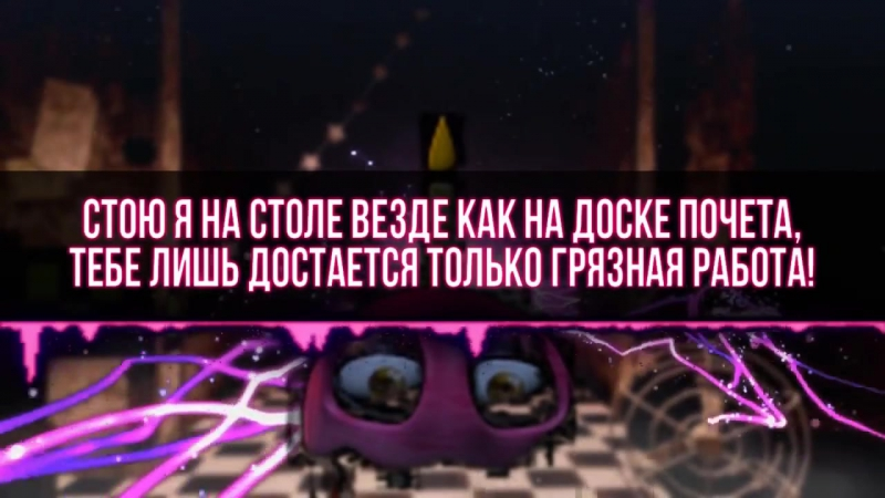EPIChNAYa_REP_BITVA_MARIONETKA_VS_KEKSIK_-_Pyat_Nochei_Y_Freddi_3_(Mylt-Animaciya)
