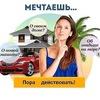 Займы Минск