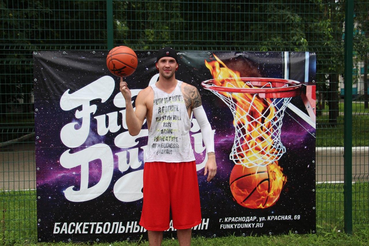 Артем Комиссаров баскетбол