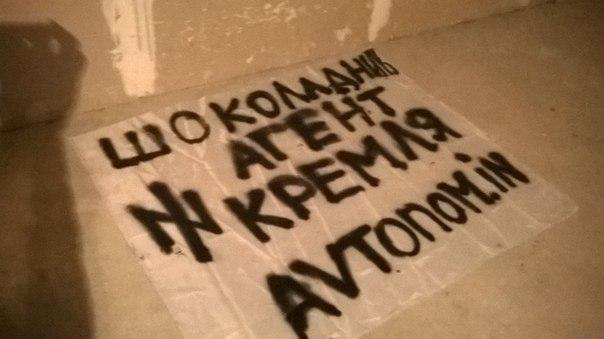 $1,4 млрд для бюджета Украины со счетов Януковича. Прямо сейчас. Требуется помощь Рады - Цензор.НЕТ 2871