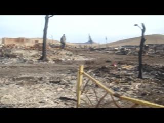 Ужасные последствия пожара в Хакасии 12 апреля 2015 года. Видео от 15.04.2015г.