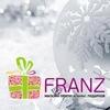 FRANZ оригинальные подарки