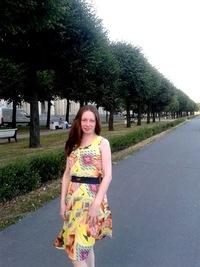 Ирина Афонюшкина