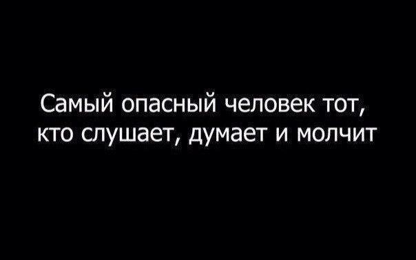 Россия не прекращает поставлять оружие и живую силу на Донбасс, - НАТО - Цензор.НЕТ 3037