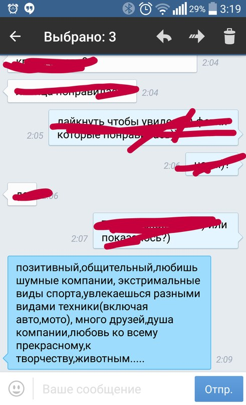 Raphael Shahbazyan | Москва