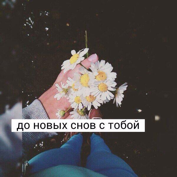 где ты где я кто я для тебя: