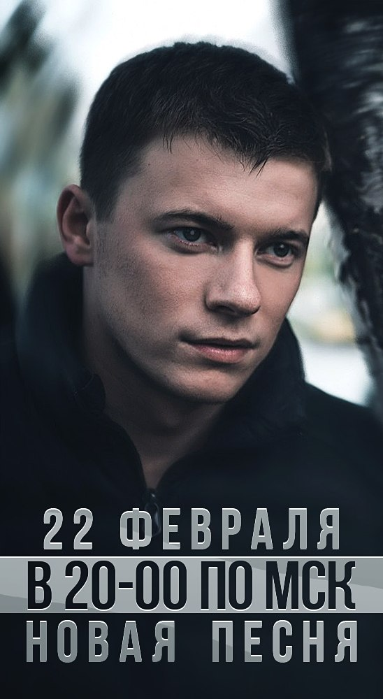 Денис Райдер, Тюмень - фото №21