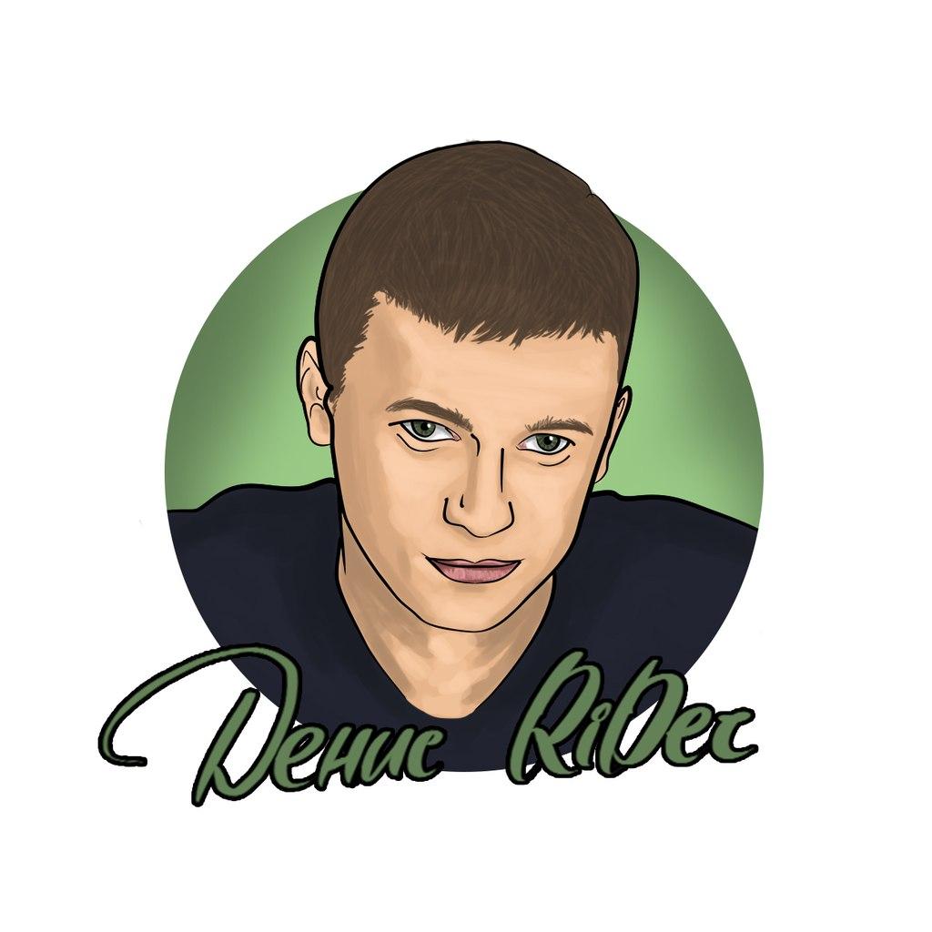 Денис Райдер, Тюмень - фото №20