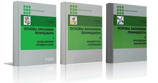 Книга по математике 4 класс моро 2 часть школа россии читать онлайн