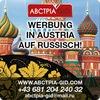 Werbung in Austria auf Russisch