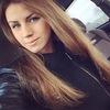 Natalya Tsupina