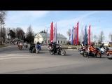 Открытие мотосезона псков (фото+видео колонны)
