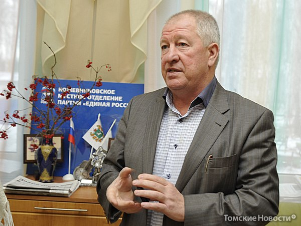 Для директора Кожевниковского ДРСУ Виктора Оккеля купят джип за 1.6 млн. рублей