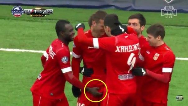 Фримпонг схватил за пах Пауревича после гола «Локомотиву»