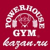 Powerhouse Gym Казань | Тренажёрный зал