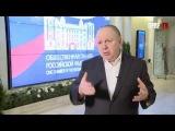 Владимир Слепак о сдерживании потребительских цен
