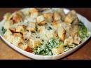Салат ЦЕЗАРЬ. Как правильно приготовить СОУС для салата
