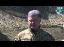 [Відео] Петро Порошенко в Миколаївській області назвав провокацією чутки про відстрочку демобілізації на два місяці