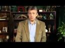 Остеопатия и краниосакральная терапия Документальный фильм Генезис здоровья