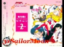 ♪Sailor Moon Sound Dream Collection BSSM 2♪~29 Question 4