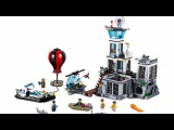 LEGO CITY 2016 - POLICE AND FIRE