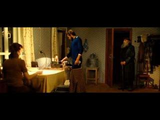 "Новинка российского кино""Территория""(2015)-драма,приключения"