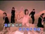 Guo Mei Mei O zone cover Dragostea Din Tei chinese