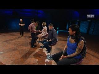 Битва экстрасенсов: сезон 16, серия 5