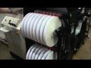 Rotoflex VLI Narrow Streams