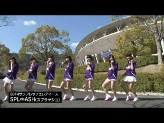 [JP] Dance video of Hiroshima people and Soccer supporter. [Song: AKB48]