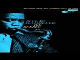 Ike Quebec - That Old Black Magic
