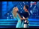 Екатерина Осипова и Виталий Гогунский-Венский вальс