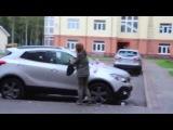 Девушка ошиблась машиной парня